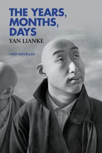 The Years, Months, Days_Yan Lianke